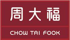 Chow Tai Fook_工作區域 1