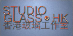 Glass studio 2_工作區域 1
