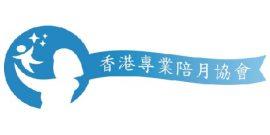 HKPDA 2.1_工作區域 1