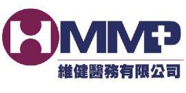 HMMP 2.1_工作區域 1