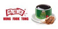 Hung Fook Tong 2_工作區域 1